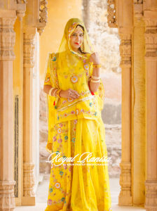 YELLOW ELEGANT POSHAK