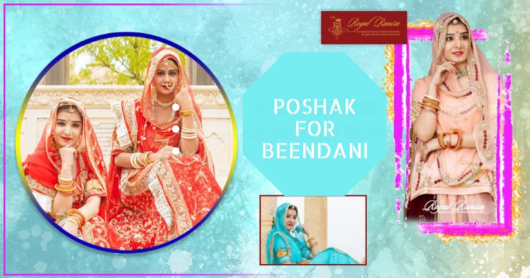 Poshak For Beendani