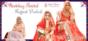 wedding-bridal-rajputi-poshak