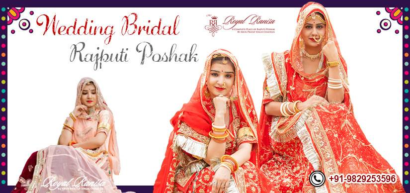 wedding-bridal-rajputi-poshak